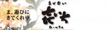 kiichi_banner